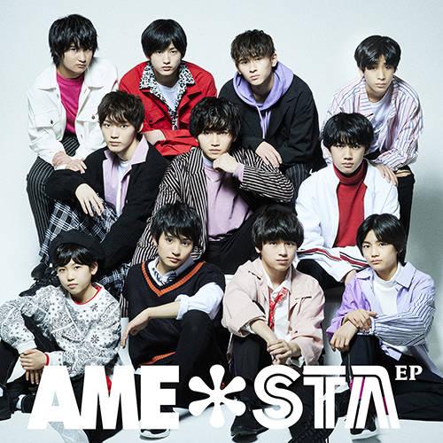 ミニアルバム『AME*STA EP』【TYPE-A】