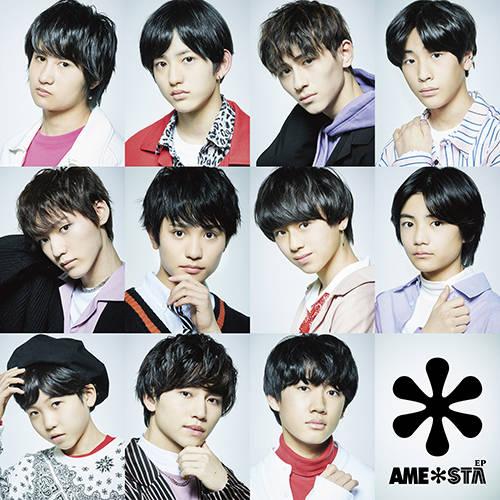ミニアルバム『AME*STA EP』【TYPE-C】