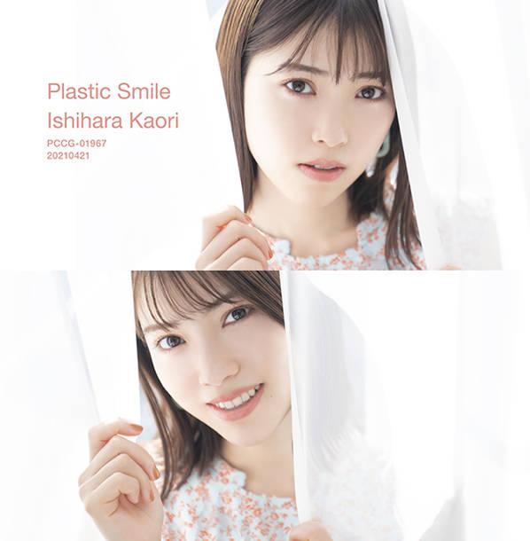 シングル「Plastic Smile」【初回限定盤】(CD+DVD)