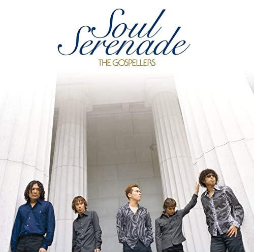 『Soul Serenade』('00)/ゴスペラーズ