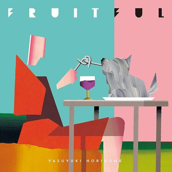 アルバム『FRUITFUL』【LP】