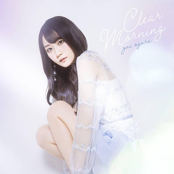 シングル「Clear Morning」【通常盤】(CD)