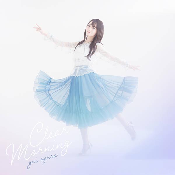 シングル「Clear Morning」【期間限定盤】(CD+DVD)
