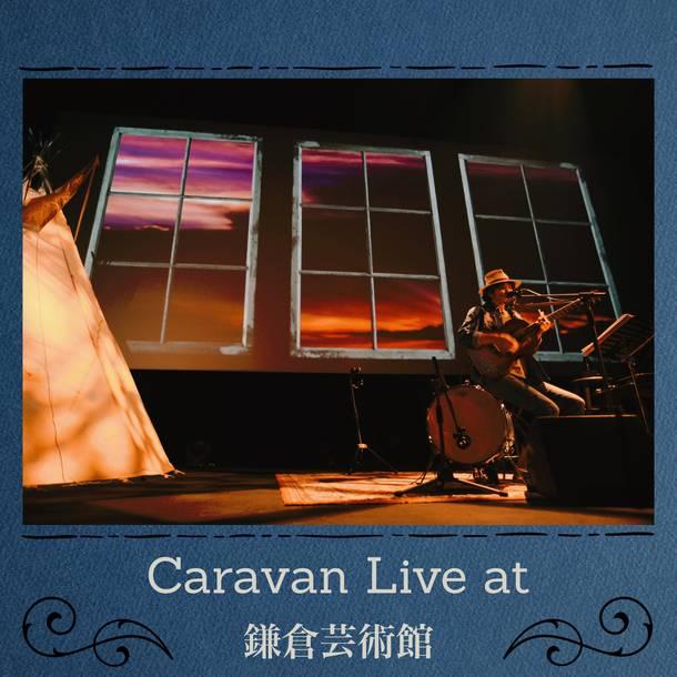Caravan『Live at 鎌倉芸術館』