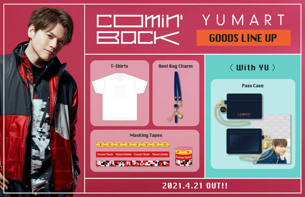「YUMART」新グッズラインナップ