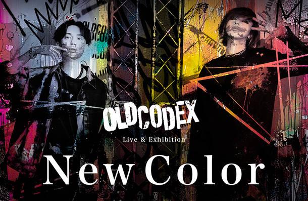 配信ライブ&EXHIBITION2021『New Color』