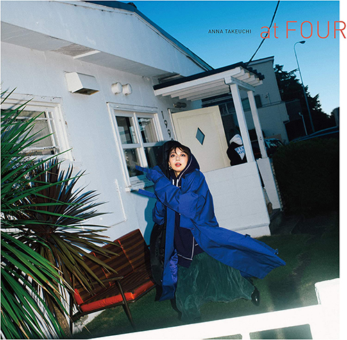 「Love Your Love」収録EP『at FOUR』/竹内アンナ