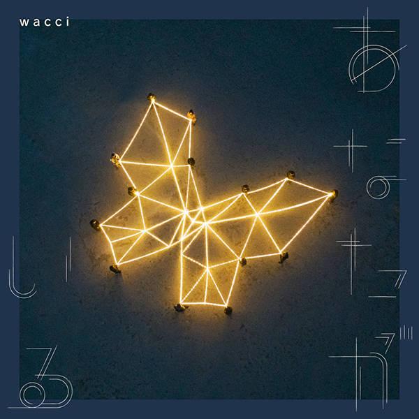 シングル「あなたがいる」【初回生産限定盤】(CD+DVD)
