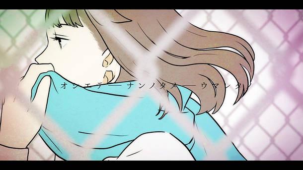 「MAYDAY」MV