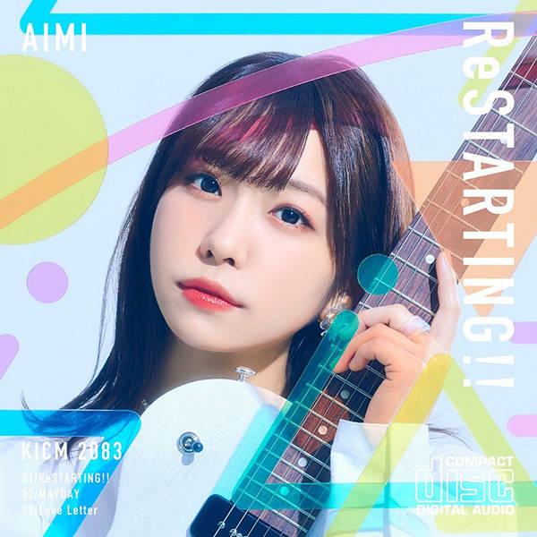 シングル「ReSTARTING!!」【通常盤】(CD)