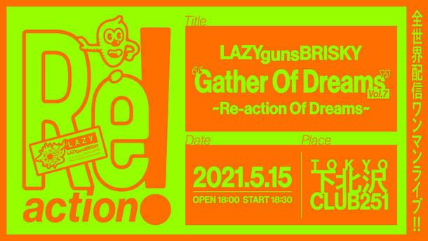 """『 """"Gather Of Dreams Vol.7""""〜Re-action Of Dreams〜』"""