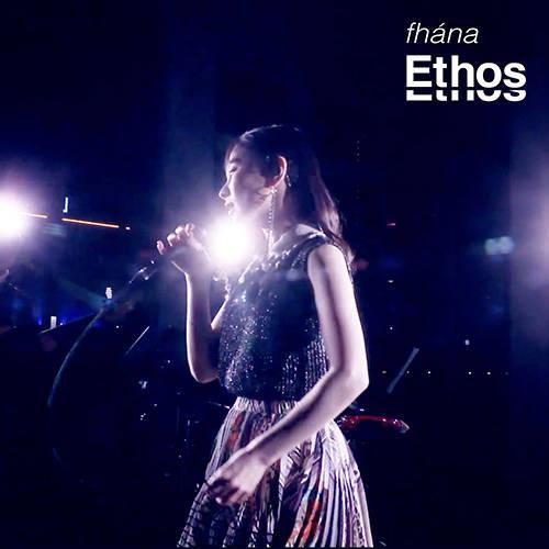 配信シングル「Ethos」