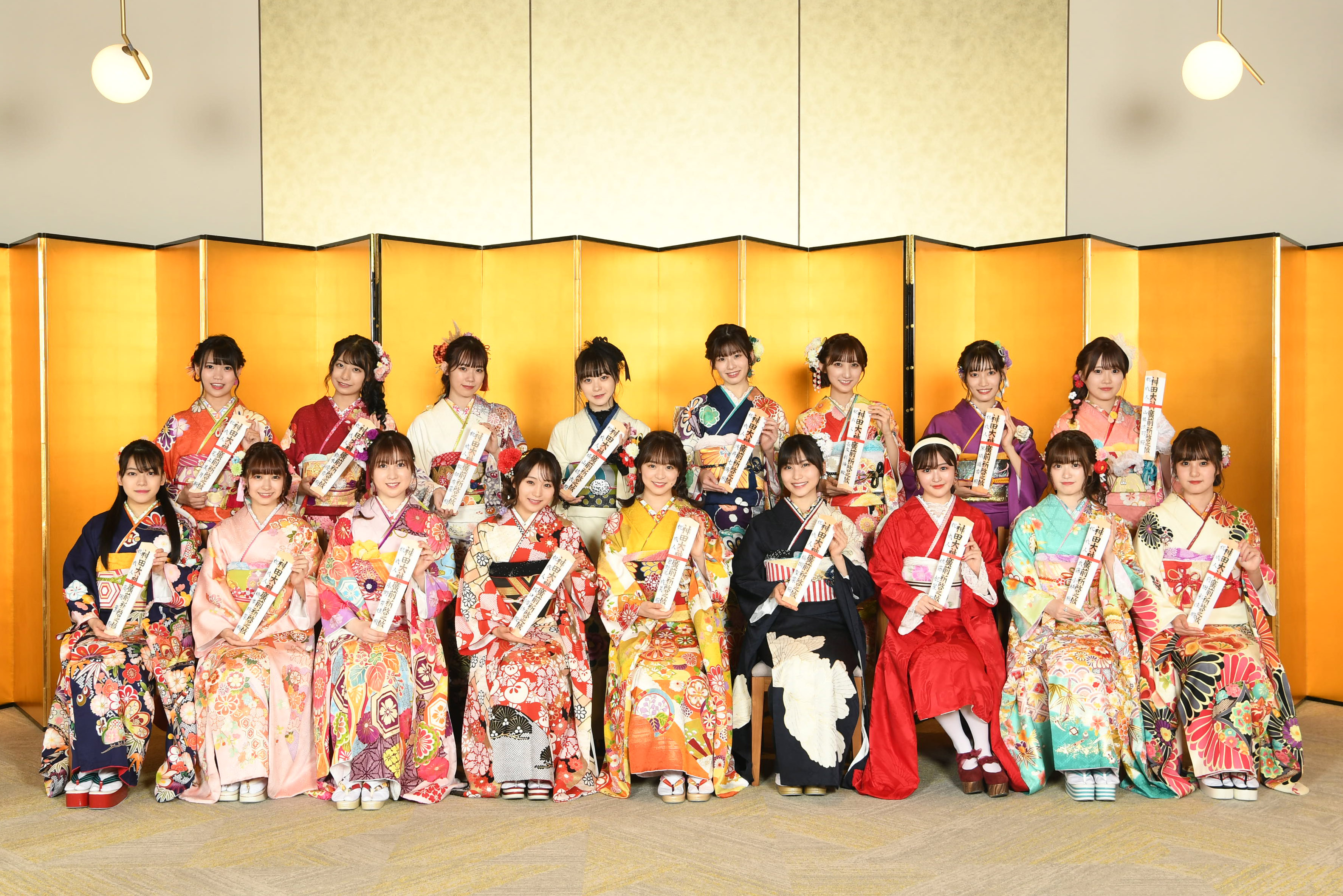 (C) AKB48