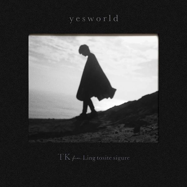 EP『yesworld』【初回生産限定盤】(CD+Blu-ray)