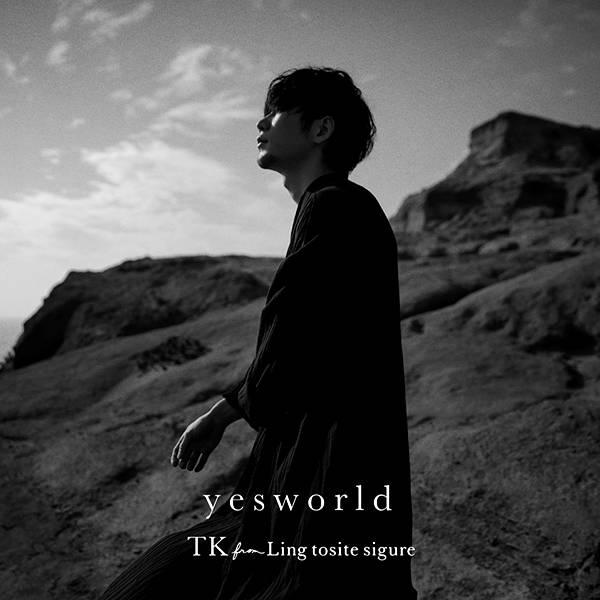 EP『yesworld』【通常盤】(CD)