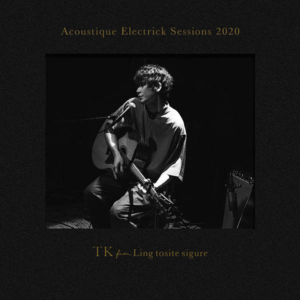 CD+Blu-ray『Acoustique Electrick Sessions 2020』