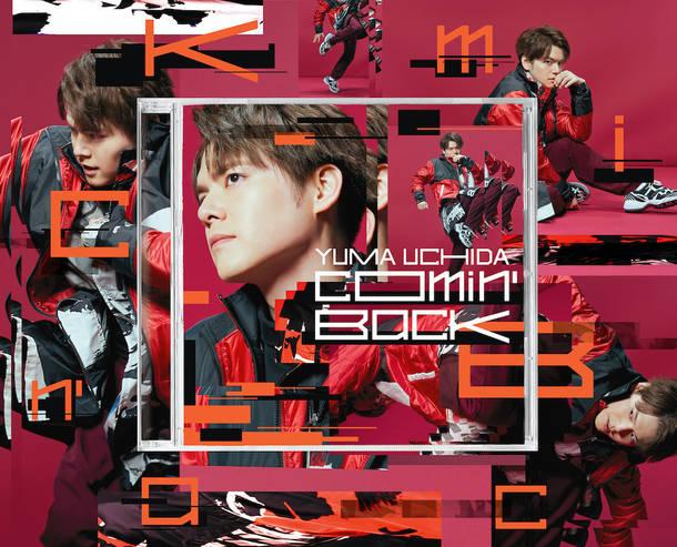 シングル「Comin' Back」【完全生産限定盤】(CD+DVD)