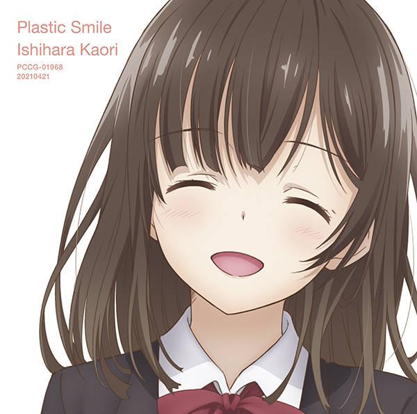 シングル「Plastic Smile」【通常盤】(CD)