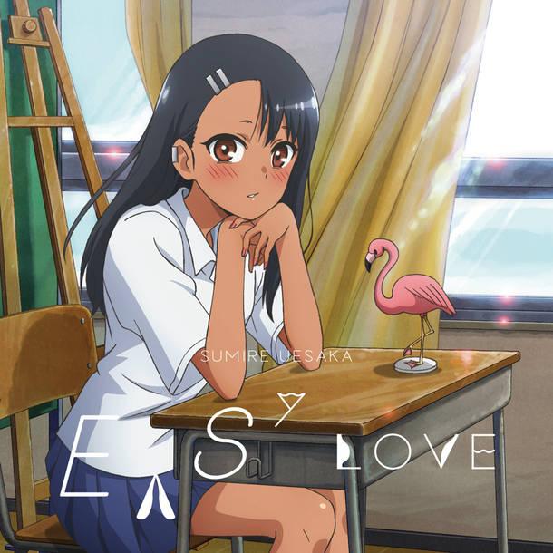 シングル「EASY LOVE」【期間限定アニメ盤】(CD)