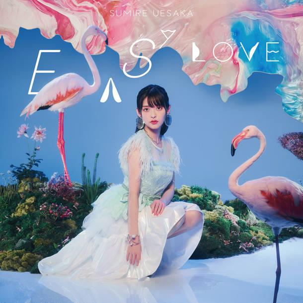 シングル「EASY LOVE」【通常盤】(CD)