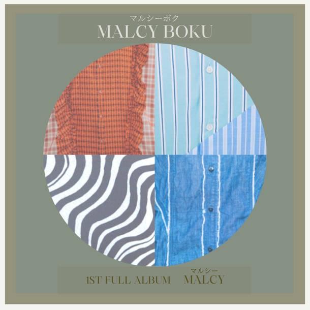 アルバム『マルシー』