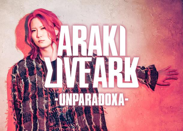 『ARAKI LIVE ARK -UNPARADOXA-』