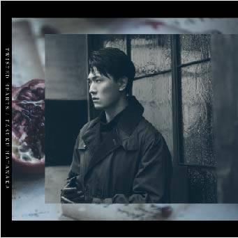 シングル「TWISTED HEARTS」【初回限定盤】(CD+Blu-ray)