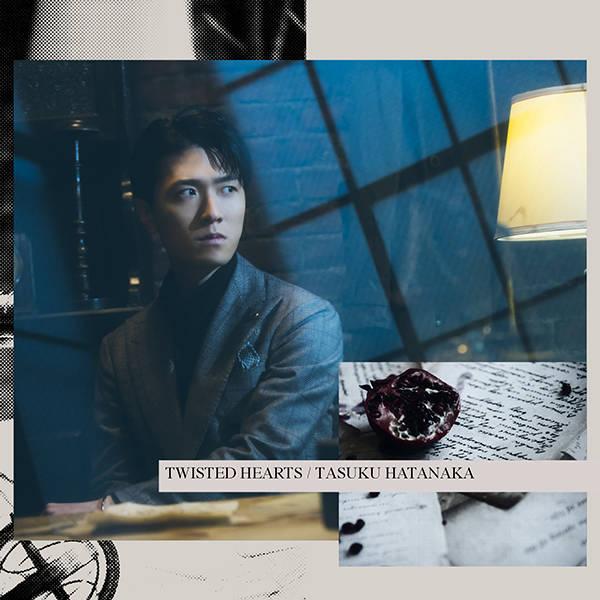 シングル「TWISTED HEARTS」【通常盤】(CD)