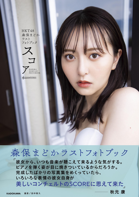 (C)KADOKAWA  (C)Mercury   PHOTO/TANAKA TOMOHISA