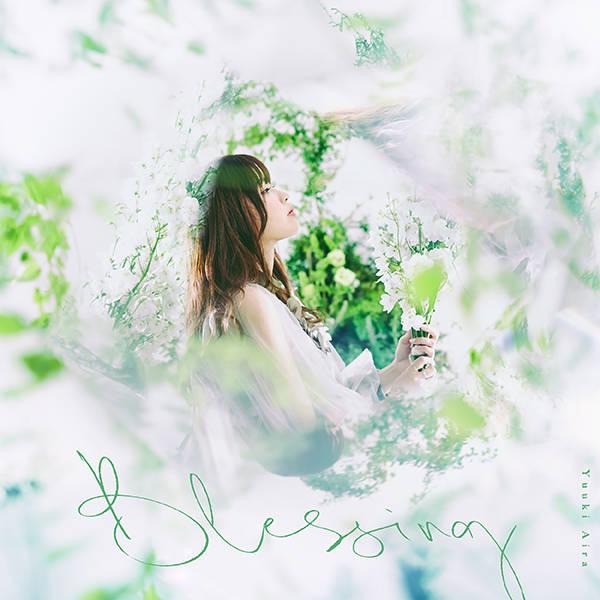 シングル「Blessing」