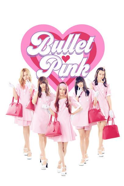 BULLET PINK