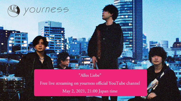 "『""Alles Liebe"" Free live streaming on yourness YouTube official channel』"