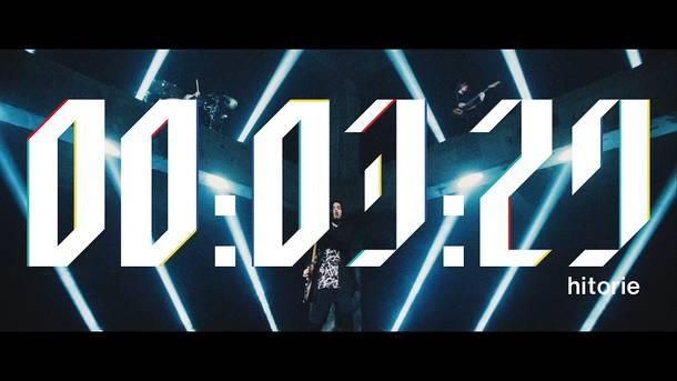 「3分29秒」MV