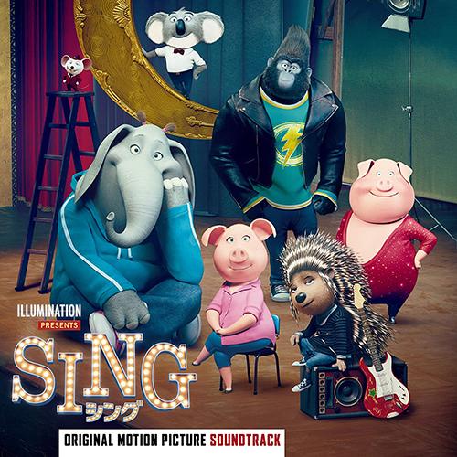 「I'm Still Standing」収録アルバム『シング-オリジナル・サウンドトラック』/Elton John