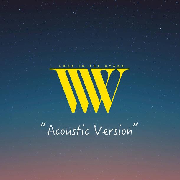 配信楽曲「Love in the Stars -星が巡り逢う夜に-(Acoustic ver.)」