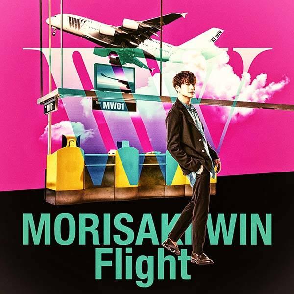 アルバム『Flight』