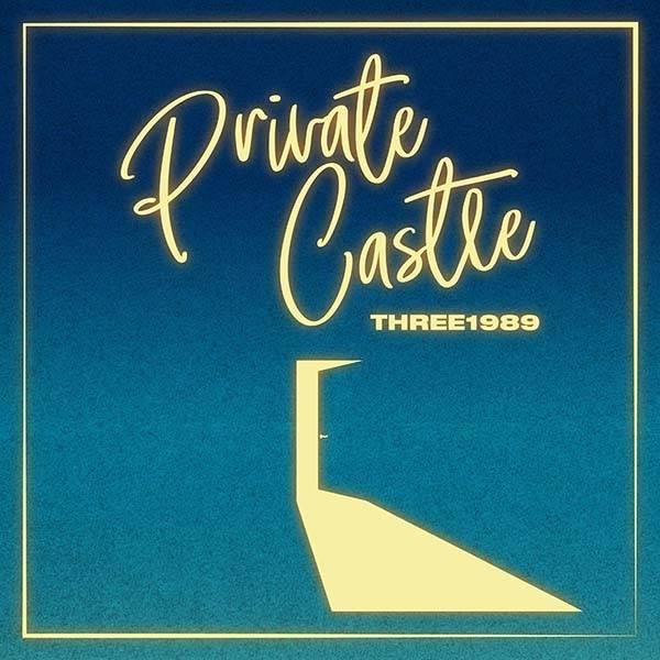 配信シングル「Private Castle」