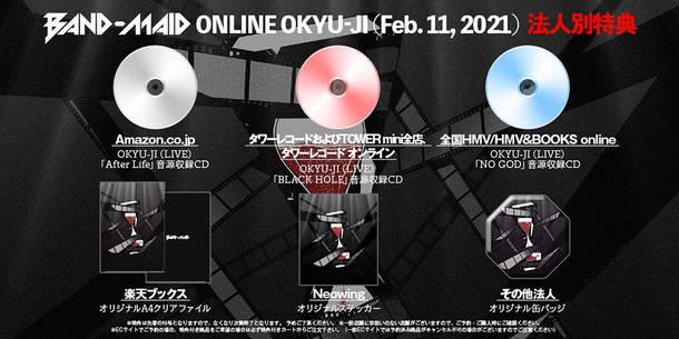 Blu-ray&DVD『BAND-MAID ONLINE OKYU-JI (Feb. 11, 2021)』法人別特典