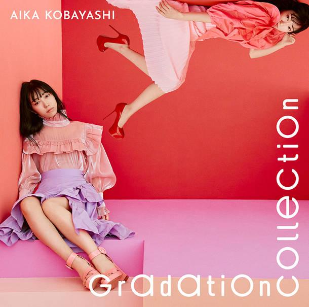 アルバム『Gradation Collection』【通常盤】(CD)