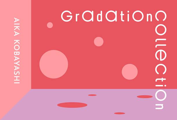 アルバム『Gradation Collection』【完全生産限定盤】(CD+Blu-ray)