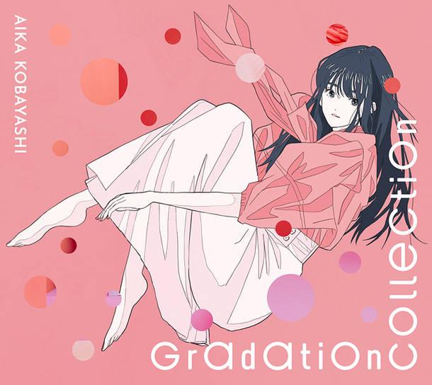 アルバム『Gradation Collection』【初回生産限定盤】(CD+DVD)