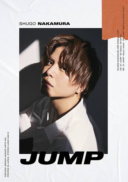 シングル「JUMP」【初回限定盤】(CD+Blu-ray+56Pフォトブック)