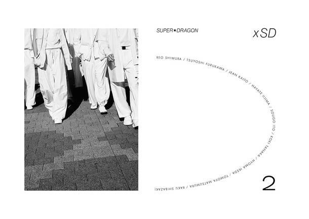 『xSD vol.2』