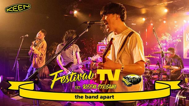 『Festival TV on KEENSTREAM 1st anniversary special edition』