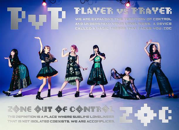アルバム『PvP』【2CD+3Blu-ray+Photobook(BOX 仕様)】