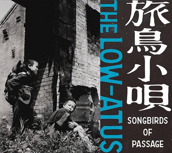 アルバム『旅鳥小唄 / Songbirds of Passage』【CD】(C)林忠彦作品研究室
