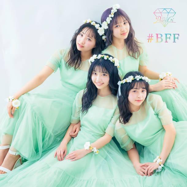 配信楽曲「BFF」