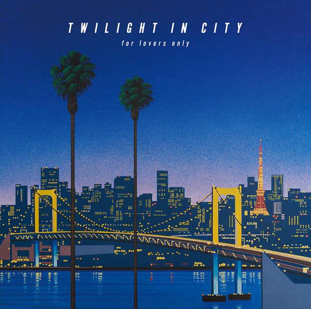 アルバム『TWILIGHT IN CITY ~for lovers only~』【通常盤】(CD)