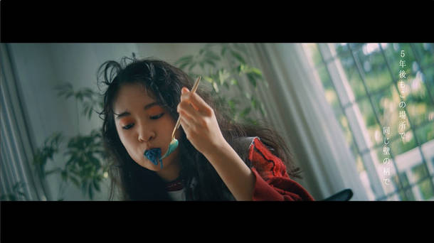 「Love Buds」MV