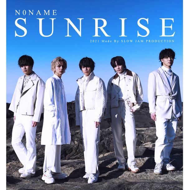 配信シングル「SUNRISE」
